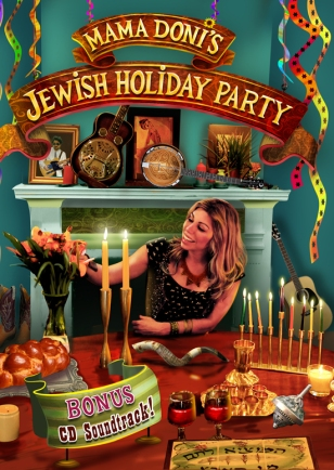 s-Jewish-Holiday-Party_72-dpi